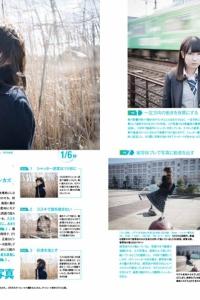 P058_059_sp1_kozawa_0205km